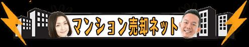 東京23区・首都圏・近畿圏のマンション平均価格の推移(グラフ) | マンション売却ネット